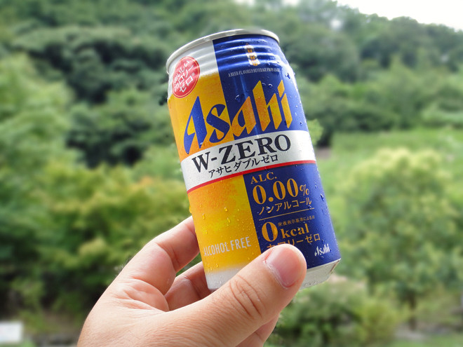 100809_w-zero1.jpg