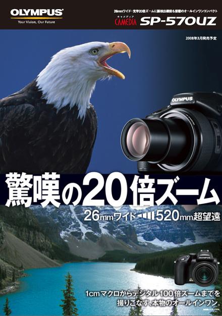 570uz-1.jpg